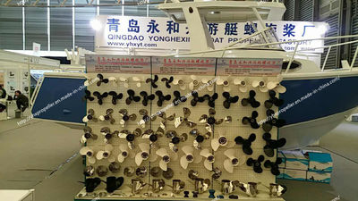 Qingdao Yonghexing Houseboat Propeller Factory